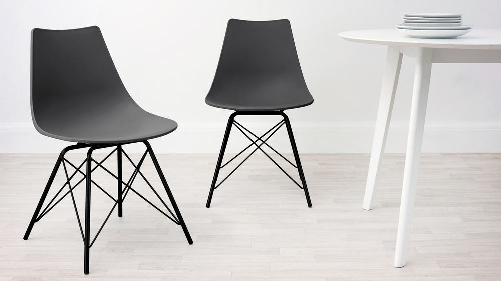 Dark Grey and Black Wire Dining Chair